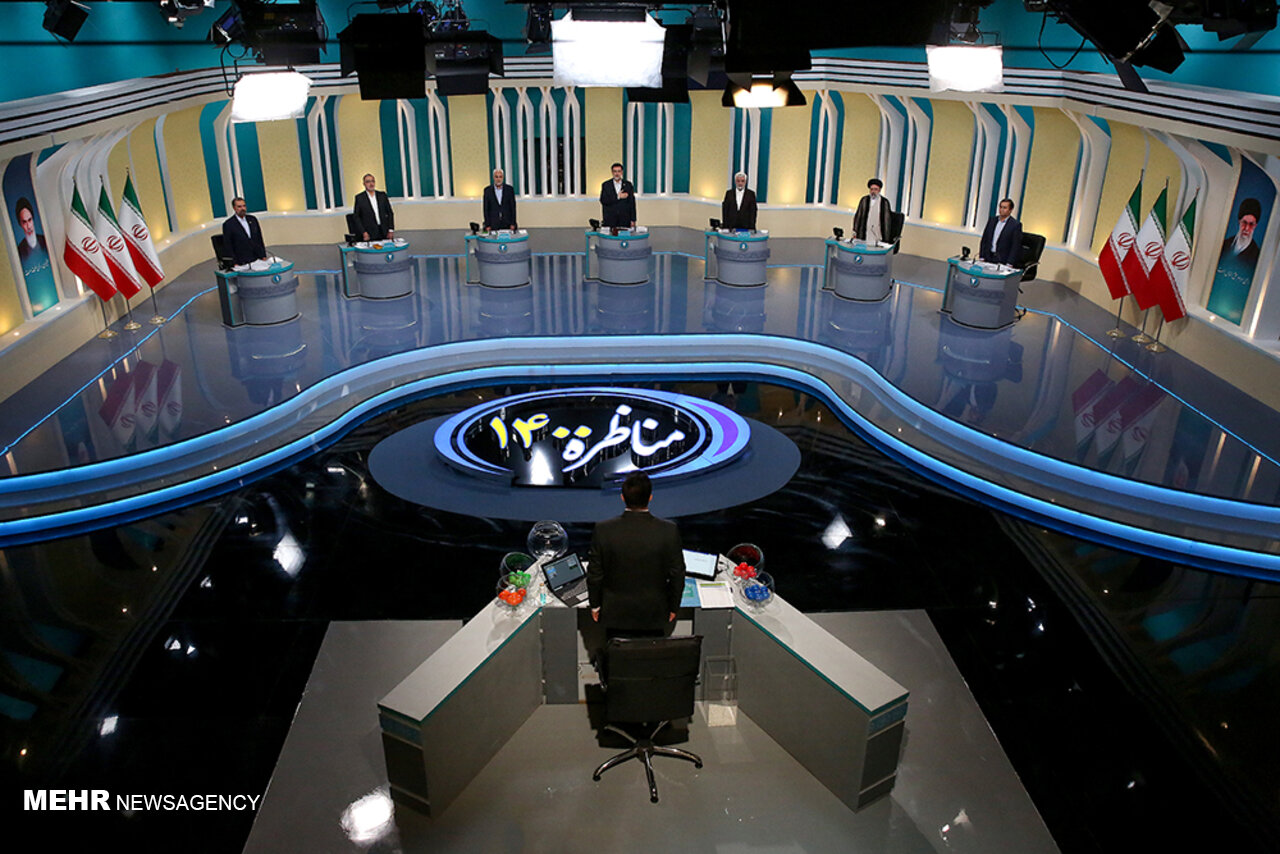 İran'da cumhurbaşkanı adayları son televizyon münazarasında