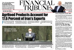 Front pages of Iran's English dailies on June 9
