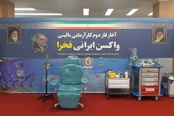 2nd-stage clinical trial of 'Fakhra' vaccine kicks off