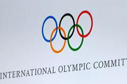 وزنه بردار زن کهگیلویه و بویراحمدی سهمیه المپیک گرفت