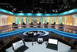 ایران در انتظار گشت ارشاد مدیران