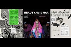 خانه هنرمندان ایران میزبان ۵ نمایشگاه تجسمی میشود