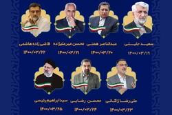 زمان پخش برنامههای انتخاباتی نامزدها از شبکه بوشهر اعلام شد