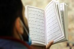 دعای ندبه این هفته در حرم حضرت معصومه (س) قرائت میشود