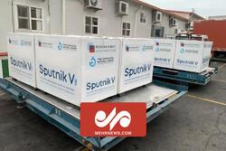 VIDEO: 9th shipment of 'Sputnik V' to arrive in Tehran
