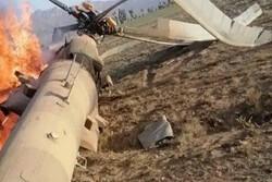 بالگرد نظامی افغانستان سقوط کرد/ ۳ نفر کشته شدند