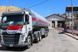موافقت دولت عراق با افزایش ارسال نفت خام به لبنان
