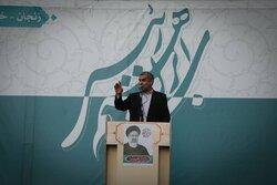اجتماع حامیان سید ابراهیم رئیسی در زنجان