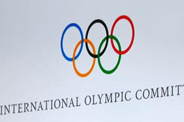 الوفد الإيراني إلى اليابان يحصل على 66 حصة في اولمبياد طوكيو
