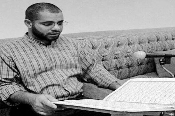 Bahreynli muhalif tutuklu hapishanede şehit oldu