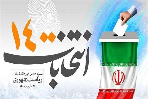 3792077 - تبوتاب تبلیغات از شوراها تا ریاست جمهوری