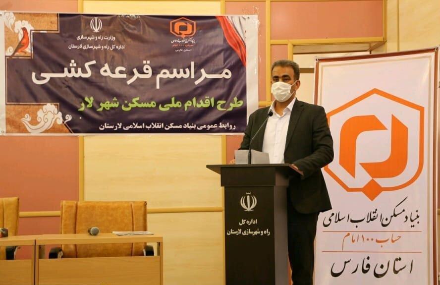 لارستان پیشرو در طرح اقدام ملی مسکن در فارس