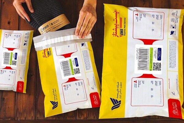 ضوابط موافقتنامههای سطح خدمات پستی ابلاغ شد