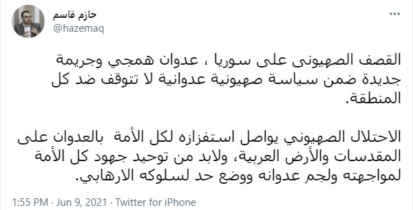 3792186 - واکنش حماس به حمله رژیم صهیونیستی به سوریه