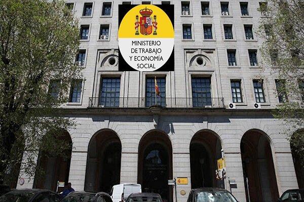 حمله سایبری به وزارت کار و اقتصاد اجتماعی اسپانیا