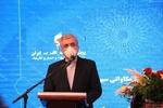 إعداد لائحة حول العملات الرقمية لتقديمها الى مجلس الشورى الاسلامي