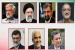 ایران کے تمام صدارتی امیدواروں کا اسلامی مزاحمتی تنظیموں کی حمایت جاری رکھنے کا عزم