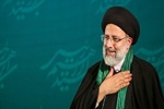 تجمع فعالان فضای مجازی حامی آیت الله رئیسی در کرمانشاه