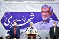 İran'da cumhurbaşkanı adayı Celili Rey kentinde