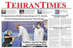 Front pages of Iran's English dailies on June 10