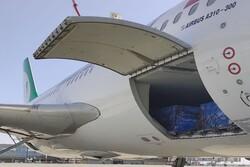 شركة ماهان الايرانية للطيران تعلّق رحلاتها المتجهة الى افغانستان