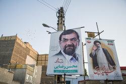 İran, Kanada'nın seçimleri engellemesine tepki gösterdi
