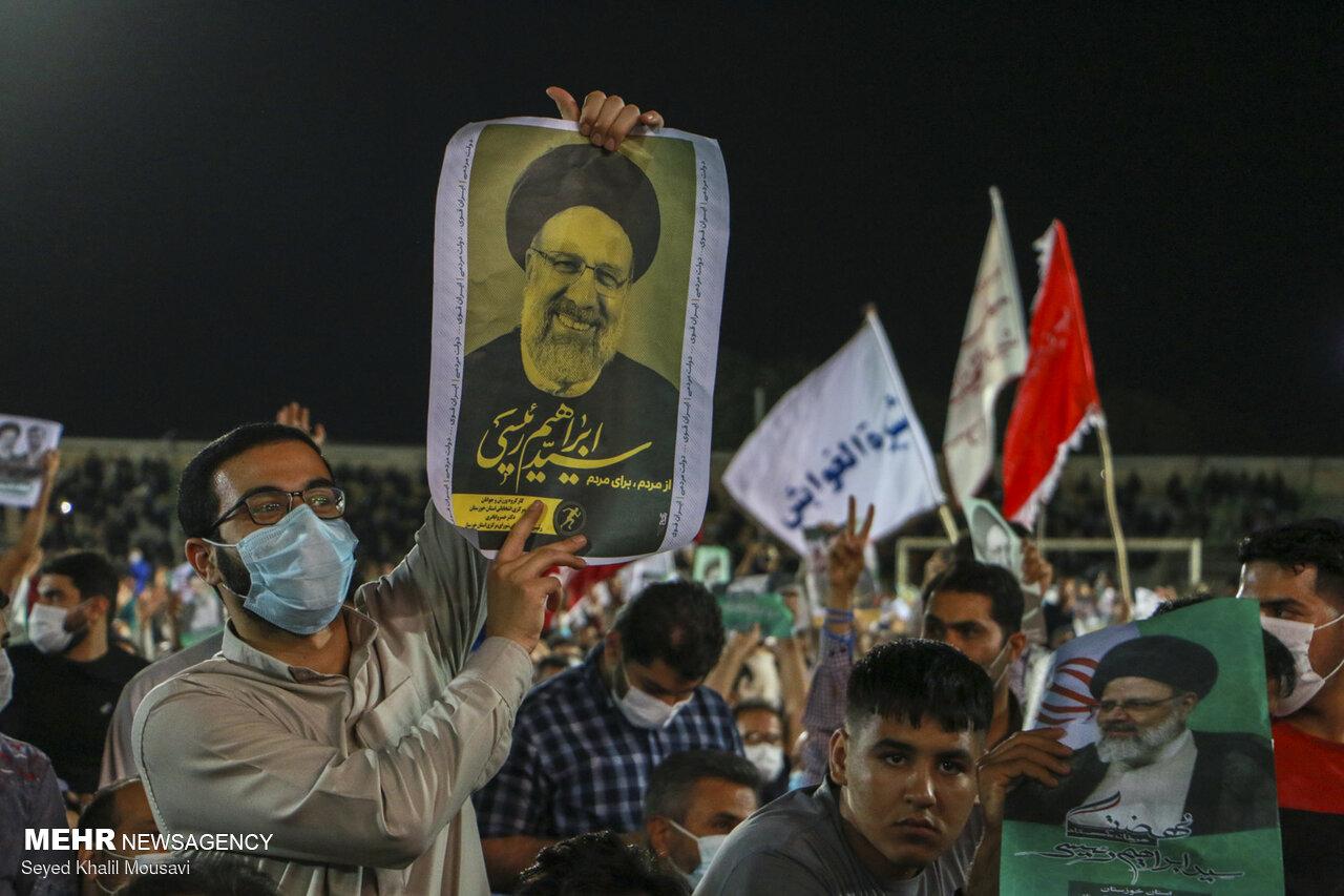 تجمع انتخاباتی سیدابراهیم رئیسی در اهواز تخلف قانونی بود؟
