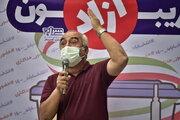 برگزاری تریبون آزاد با موضوع «چرا باید رای بدهیم» در بجنورد