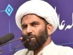 اسلامی جمہوریہ ایران  کانظام ،اسلامی اور جمہوری اصولوں پر مبنی ہے