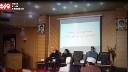 نشست گروه های مطالبه گر با اعضای شورای شهر همدان