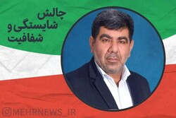 کمیسیون های تخصصی شوراها فعال تر شود/ارومیه شهردار قوی نیاز دارد