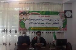 انسجام نیروهای انقلاب ضامن استقرار دولت جهادی است