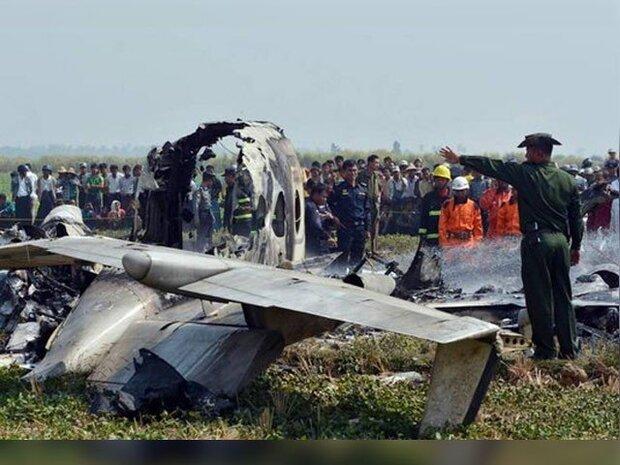 میانمار میں فوجی طیارہ کے حادثے میں 12 افراد ہلاک