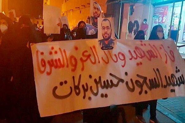 Bahreyn, Şehit Barakat için ayağa kalktı
