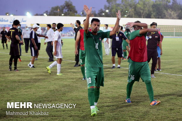 2022 Asia Pacific deaf football Olympic qualifying tournament