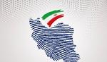 نجاح الإنتخابات الإيرانية سيصيب الامريكي والصهيوني في مقتل