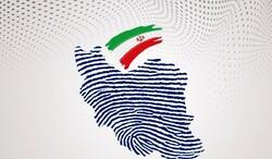 رجال الدين السنة في ايران يؤكدون مشاركتهم في الانتخابات الرئاسية