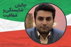 ضرورت ایجاد کارگروه اقتصاد شورا وشهرداری درنوشهر
