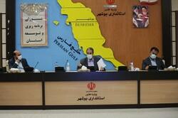 سرمایه گذاری خارجی برای اجرای طرح های صنعتی در بوشهر تقویت میشود