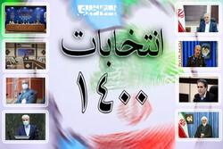 استانها روی موج تبلیغات انتخاباتی/ «من رأی میدهم» کمپین شد