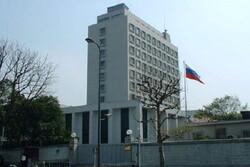 خروج یک وابسته تجاری روسیه از ژاپن به اتهام انتقال اسناد نظامی