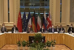 JCPOA Joint Commission meeting due to be held today