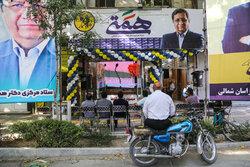 İran'da seçime sayılı günler kaldı