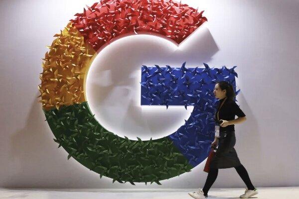 گوگل دستمزد کارمندان دورکار را کاهش می دهد