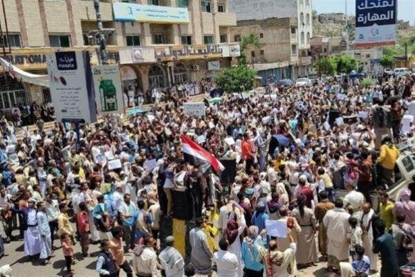 Yemen'de Suudi Arabistan karşıtı protesto