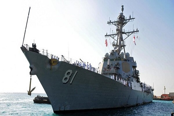 US Navy warship enters Black Sea amid tensions with Russia