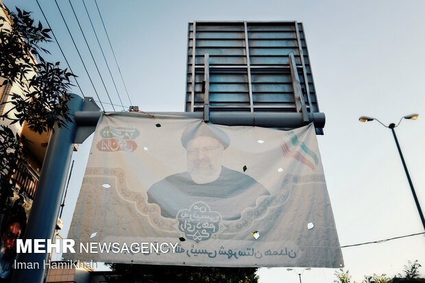 Campaigns for Presidential, City Council elections in Hamedan