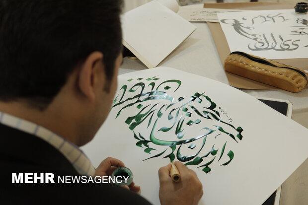 ۳۰ هنرمند آثار خلاقانهای را در اردبیل تولید کردند