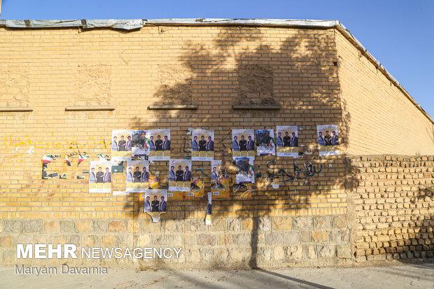 حال و هوای شهر بجنورد در روزهای انتخابات