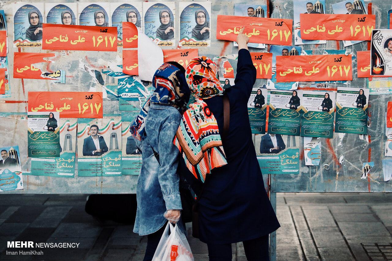 تب تبلیغات در ارومیه بالا گرف/ تغییرات پی درپی لیست های انتخاباتی
